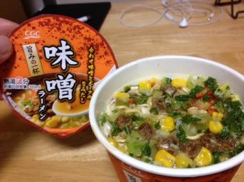 CGC 味噌ラーメン.jpg